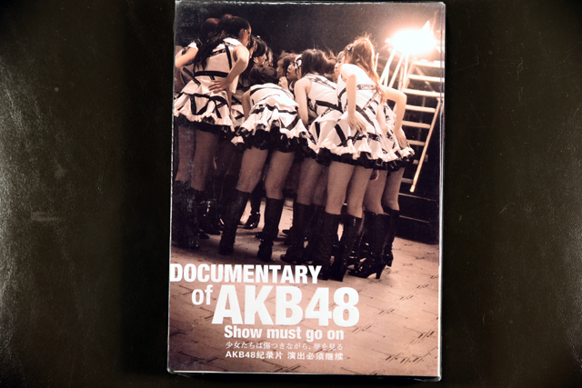 Documentary of AKB48 Show Must Go On�DVD