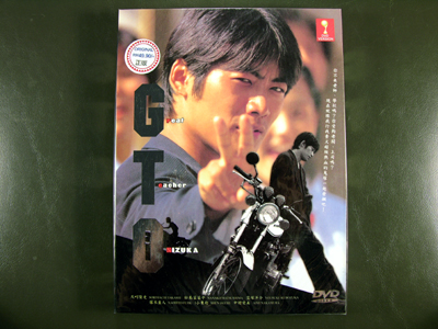 GTO DVD English Subtitle