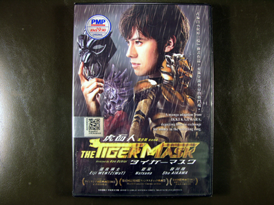 The Tiger Mask�DVD English Subtitle