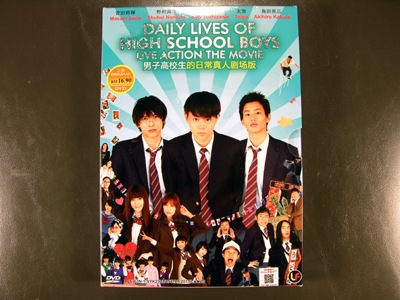 Daily Lives Of High School Boys The Movie DVD English Subtitle