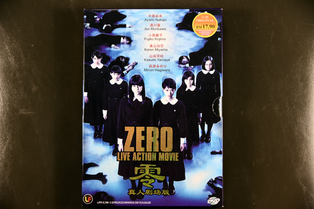 Zero Live Action Movie DVD English Subtitle