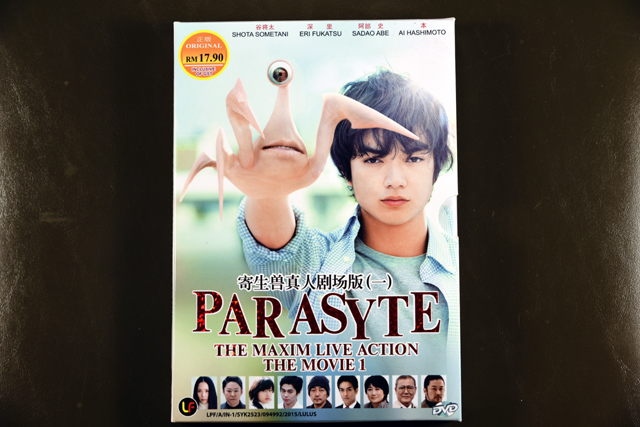 Parasyte Live Action Movie DVD English Subtitle