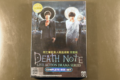 Death Note Live Action Drama Series DVD English Subtitle