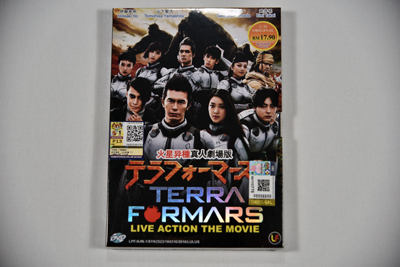 Terra Formars Live Action Moive DVD English Subtitle
