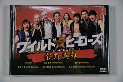 Wild Heroes DVD English Subtitle