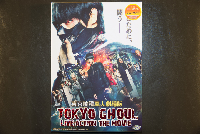 Tokyo Ghoul Live Action Movie DVD English Subtitle