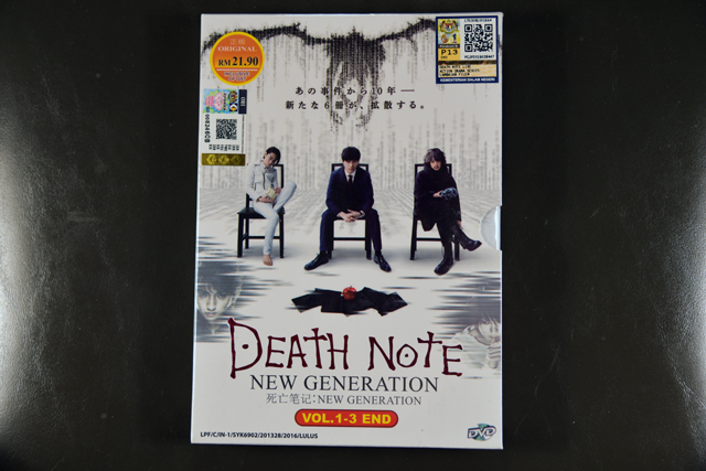 Death Note: New Generation DVD English Subtitle